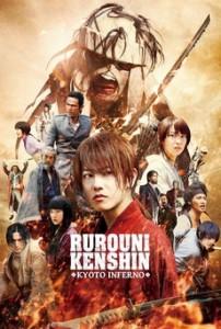 1-rurouni-kenshin-kyoto-inferno-202x300